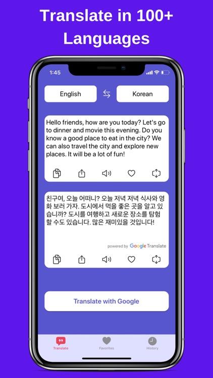 Translation Pro