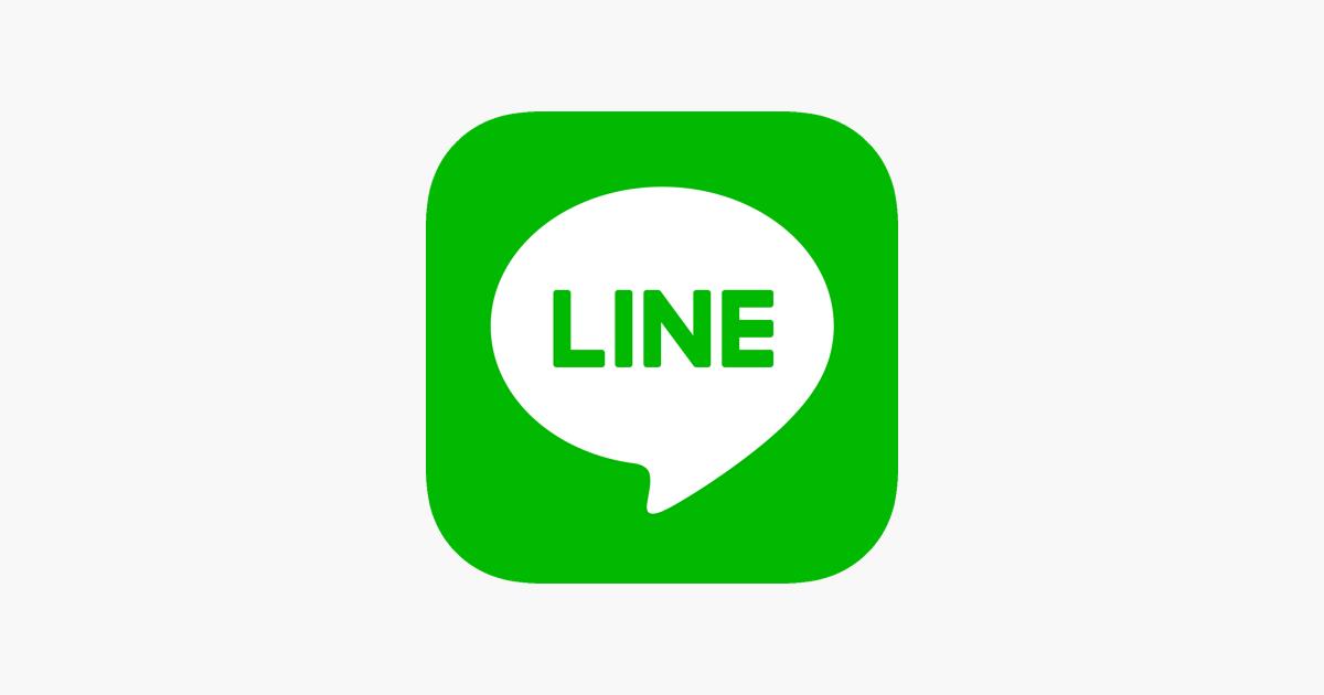 LINE」をApp Storeで