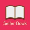 フリマアプリの売上管理-セラーブック 自動のフリマ売上管理