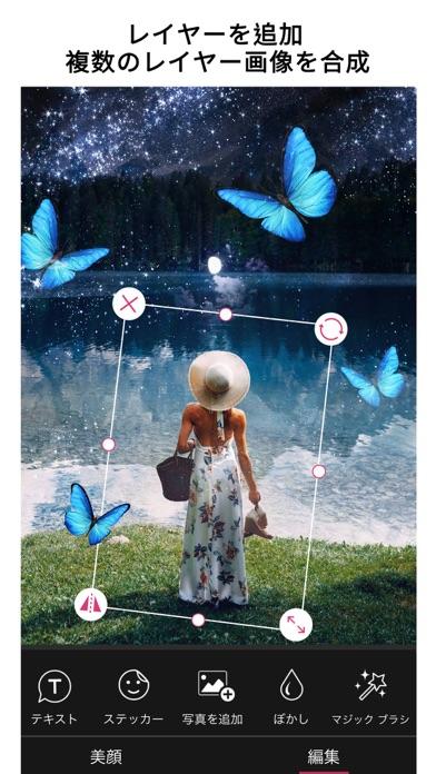 YouCam Perfect フィルター&写真加工で盛れる美のおすすめ画像9