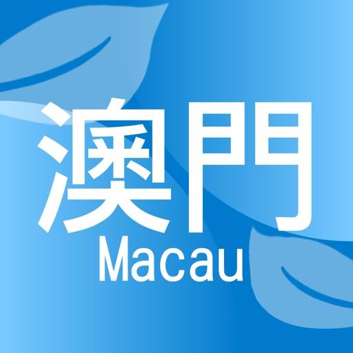 Macau Second Hand
