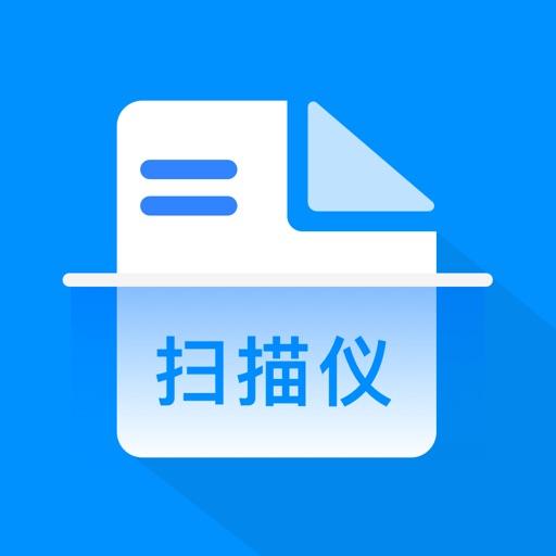 全能扫描CamScanner PDF-note Scan