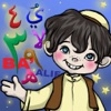 Iqra for Kid - iPhoneアプリ