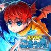 対戦!こおり鬼 - 新作・人気アプリ iPhone