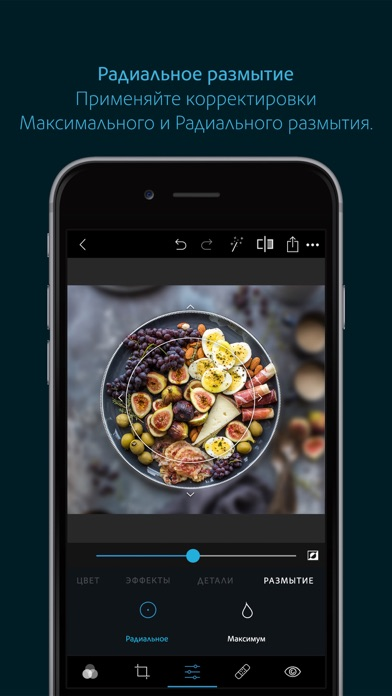 Screenshot for Photoshop Express-Фоторедактор in Russian Federation App Store