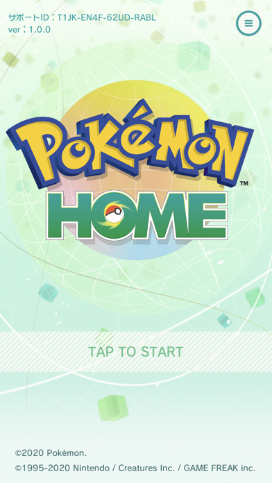 Pokémon HOME ScreenShot0