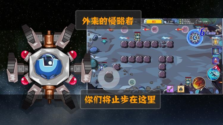 大战坦克-Z星球大作战 screenshot-5