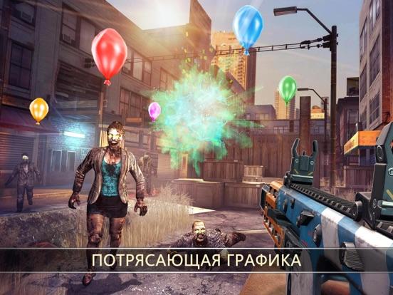Игра DEAD TRIGGER 2: шутер с зомби