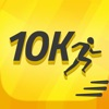 10K Runner, Couch to 10K Run - iPhoneアプリ