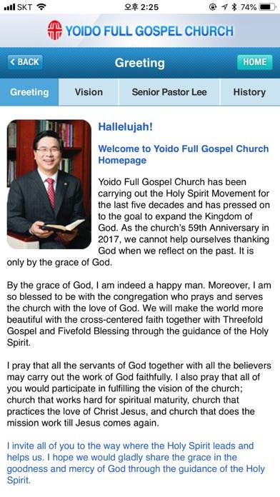 点击获取YOIDO FULL GOSPEL CHURCH