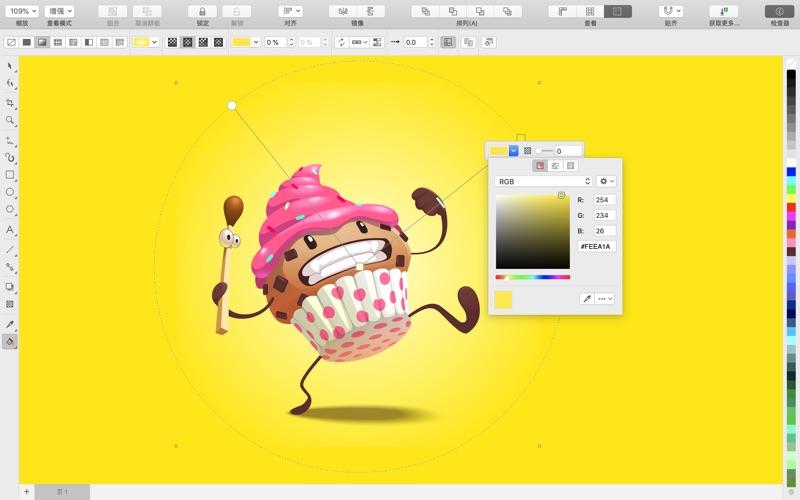 CorelDRAW for Mac