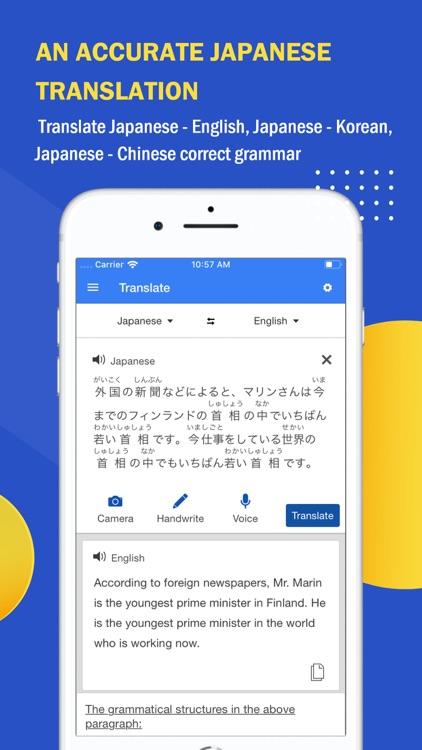 Japanese Dictionary Mazii