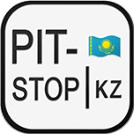 Экзамен и ПДД Казахстан 2021