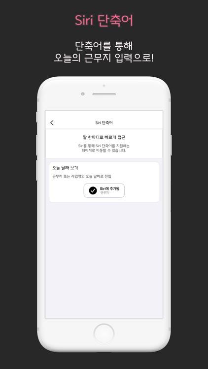 PayManager Pro screenshot-5