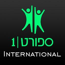 Sport1 International