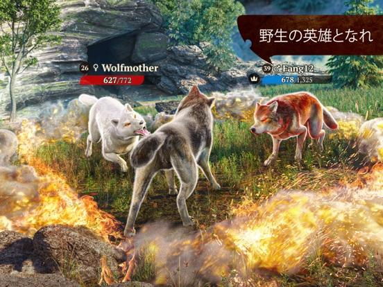 The Wolf: Online RPG Simulatorのおすすめ画像7