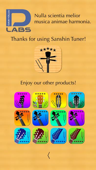 Sanshin Tuner Pro on PC: Download free for Windows 7, 8, 10 version
