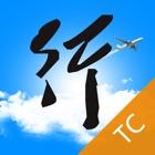 行啊TC icon