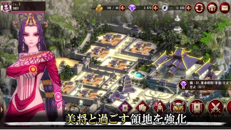 RANBU 三国志乱舞 screenshot-4