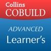 COBUILD英英词典(第8版)