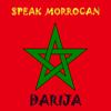 Midou - SpeakMorrocan アートワーク