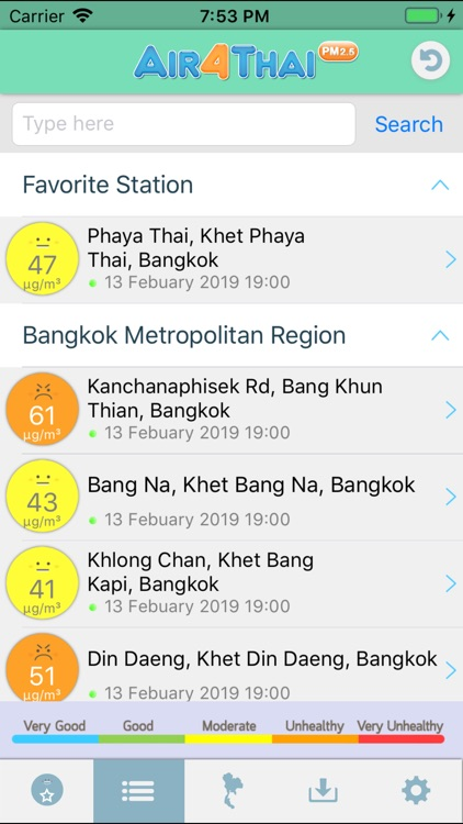 Air4Thai screenshot-8