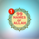 99 Names of Allah Stickers