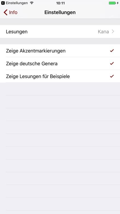 Japanese-German Dictionary screenshot-3