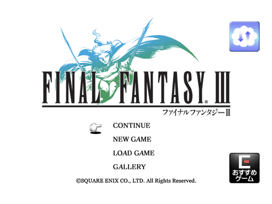 FINAL FANTASY III for iPadのおすすめ画像1