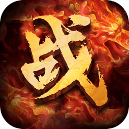 战魂曲-冒险互动游戏