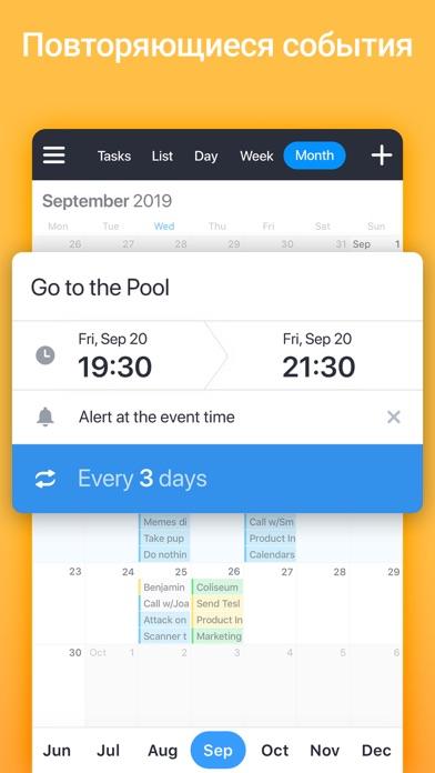 Скриншот №9 к Calendars 5 от Readdle