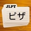 Japanese Flashcards JLPT N5-N1