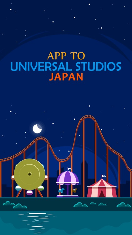 App to Universal Studios Japan screenshot-0