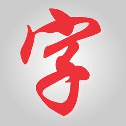 Kanji Lookup