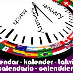 Almanac - Holiday Calendar