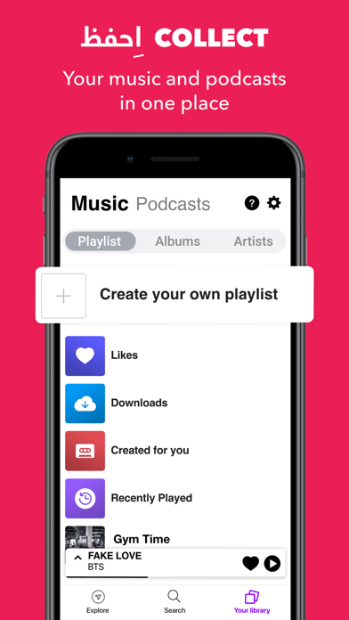 Anghami: Play Music & Podcasts Screenshot
