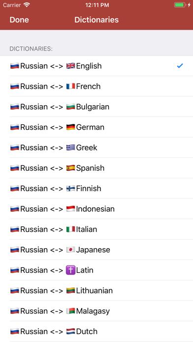 Russian Dictionary - offline screenshot two