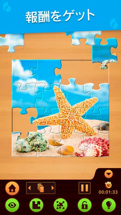 Jigsaw Puzzle: カラーアートジグソーパズル ScreenShot6