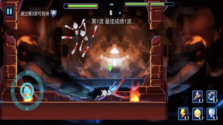 奥特曼之热血格斗完美版—最强王者奥特曼乱斗风暴 screenshot-3