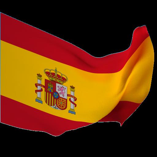 Испанский язык за месяц: Курс