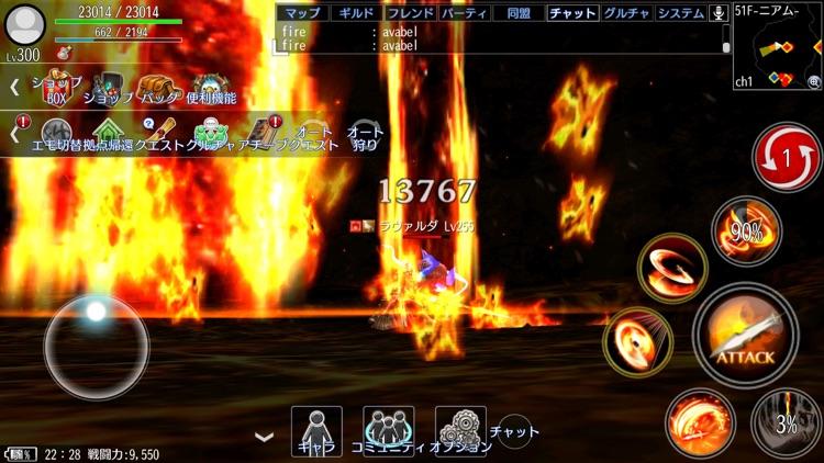 RPG AVABEL ONLINE screenshot-6