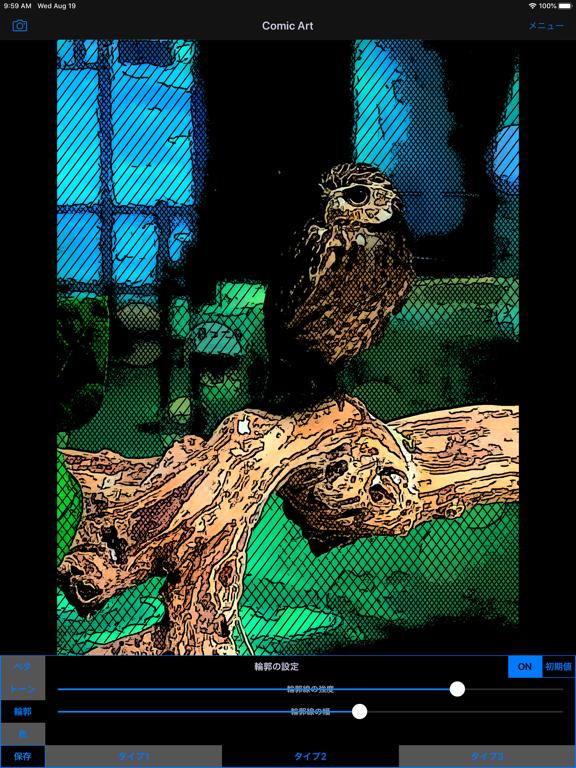 https://is2-ssl.mzstatic.com/image/thumb/Purple114/v4/28/e9/88/28e9885f-f1d3-5214-4757-1f970bda8ce1/6946cf63-6e74-43aa-8262-ee2033c627bf_jp_screenshot08.png/576x768bb.png