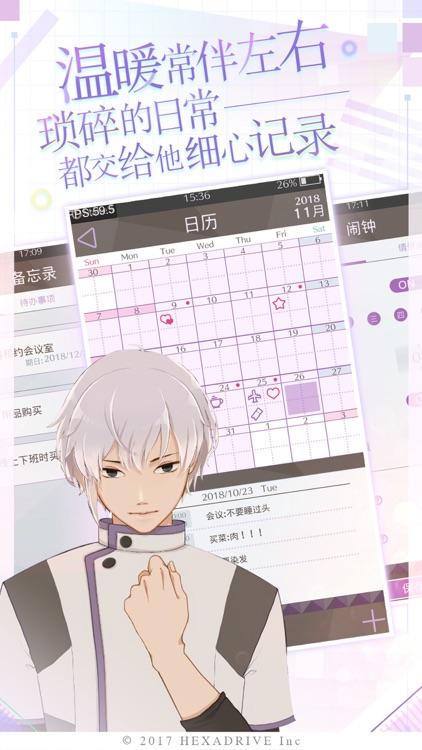 早安我的少年 screenshot-4