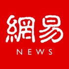 网易新闻 icon
