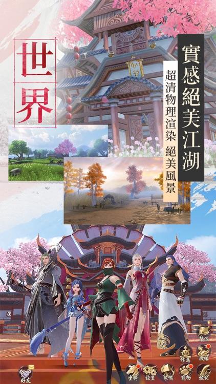 烈火如歌 screenshot-5