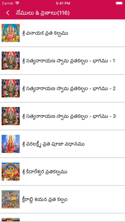 Telugu Calendar 2021 Offline screenshot-4