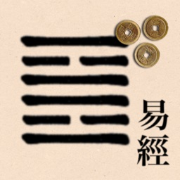 I Ching 2 Apple Watch App