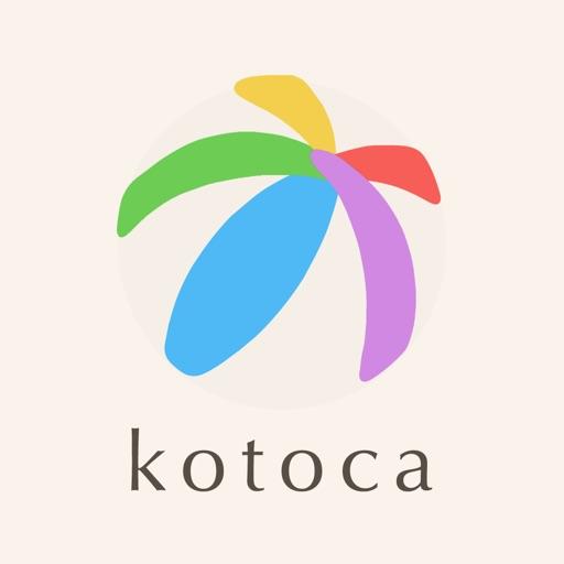 kotoca - Your Life Notebooks -