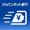 ネットキャッシング - iPhoneアプリ