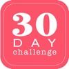 30日フィットネスチャレンジ(広告なし) - iPhoneアプリ